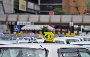 年齢制限がある? 個人タクシー事業者になるには