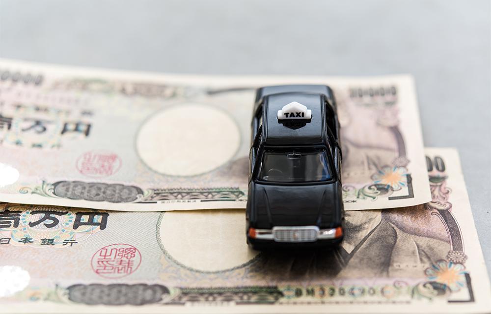 初乗りが410円に! 「初乗り距離短縮運賃」で業界はどう変わる?