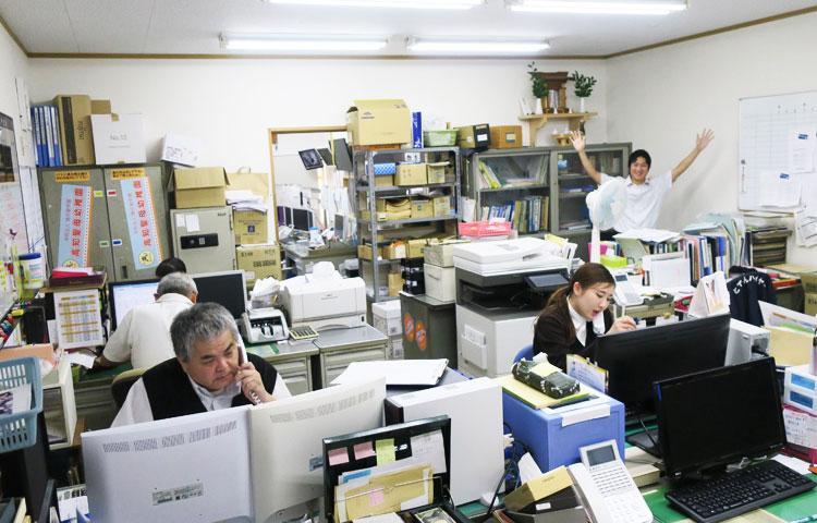 土電ハイヤーオフィス
