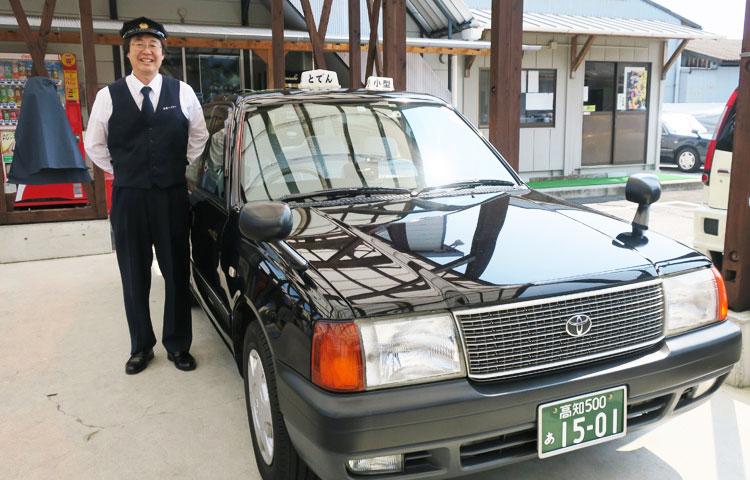 土電ハイヤー タクシー運転手