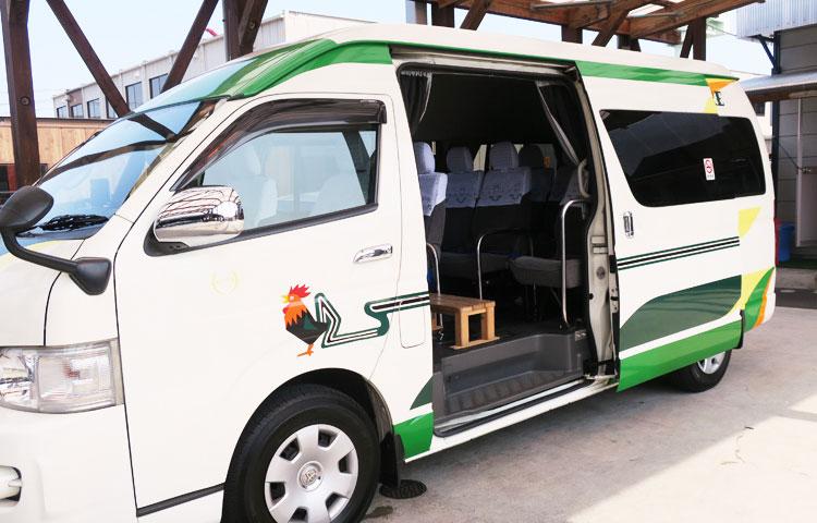 土電ハイヤー介護タクシー